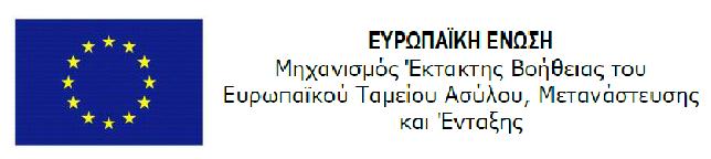 ESTIA II